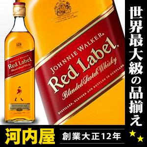 ジョニーウォーカー レッド[赤]ラベル (ジョニ赤) 700ml 40度 正規品 (Johnnie Walker Red Label) ウィスキー kawahc