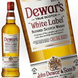 デュワーズ ホワイトラベル 700ml 40度 正規輸入品 dewars white labele ホワイト ラベル Blended Scotch Whisky ブレンデッド スコッチウイスキー イギリス英国スコットランド産 kawahc 御中元 sale セール お中元 セール価格 お取り寄せグルメ
