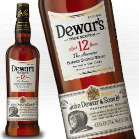 デュワーズ 12年 700ml 40度 正規輸入品 箱付 DEWAR'S Scotch Whisky Blended Scotch Whisky ブレンデッド スコッチウイスキー 正規代理店輸入品 正規品 正規 イギリス英国スコットランド産 kawahc 父の日ギフト お誕生日プレゼント にオススメ