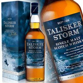 タリスカー ストーム 700ml 45.8度 正規輸入品 箱付 TALISKER STORM アイランドモルト シングルモルトウイスキー Single Malt Whisky kawahc