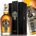 シーバスリーガル 25年 700ml 40度 箱付 Chivas Regal Blended Scotch Whisky 25years kawahc