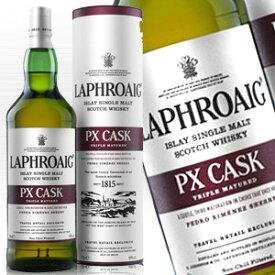 ラフロイグ PXカスク Laphroaig PX Cask 1000ml 48度 箱付 アイラモルト シングルモルト アイラウイスキーウヰスキーウィスキー IslayMalt SingleMalt Scotch Whisky kawahc