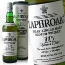 ラフロイグ 10年 700ml 40度 箱付 Laphroaig 10years アイラモルト シングルモルト アイラウイスキーウヰスキーウィスキー IslayMalt SingleMalt Scotch Whisky kawahc