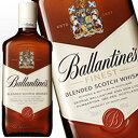 バランタイン ファイネスト BIG 1750ml 40度 正規輸入品 Ballantine`s Finest Big スコッチウイスキー スコッチ ウヰスキー ウィスキー ウイスキー Scotch Whisky whiskey kawahc
