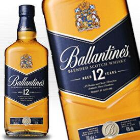 バランタイン 12年 700ml 40度 正規輸入品 Ballantine`s 12years old スコッチウイスキー スコッチ ウヰスキー ウィスキー ウイスキー Scotch Whisky whiskey kawahc