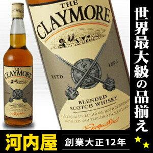 クレイモア 700ml 40度 正規 スコッチウイスキー claymore スコッチ&ソーダ スコッチアンドソーダ スコッチ ソーダ に最適 ウィスキー kawahc