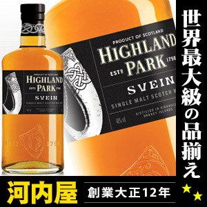 ハイランドパーク スヴェイン 1000ml 40度 Highland Park ヴァイキング ザ・ウォリアー・シリーズ ウィスキー kawahc