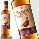 フェイマス グラウス 700ml 40度 正規輸入品 THE FAMOUS GROUSE スコッチウイスキー ウヰスキー ウィスキー Scotch Whisky whiskey kaw…