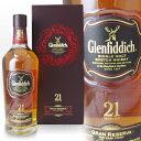グレンフィディック 21年 グランレゼルヴァ 700ml 40度 箱付 スペイサイドモルト シングルモルトウイスキー (Glenfiddich 21YO) ウィスキー kawahc