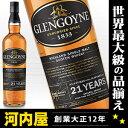 グレンゴイン シェリー シングルモルト ウイスキー