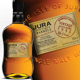 アイルオブジュラ [1995] ブティック バレル 700ml 56.5度 バーボンバレルフィニッシュ 正規輸入品 Isle Of Jura ジュラ島 アイランズモルト シングルモルトウイスキー islandsmalt Single Malt Whisky kawahc