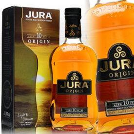アイルオブジュラ 10年 1000ml 40度 箱付 Isle Of Jura ジュラ島 アイランズモルト シングルモルトウイスキー islandsmalt Single Malt Whisky kawahc