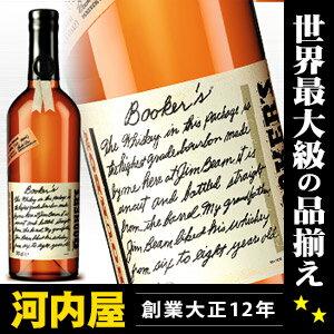 ブッカーズ 700ml 箱なし ヨーロッパ(欧州)向けボトル バーボンウイスキーkawahc※お一人様1本のみの限定品となります
