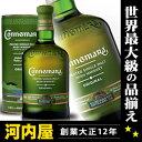 カネマラ モルト アイリッシュウイスキー 700ml 40度 箱付 Connemara Pure Pot Still Single Malt カネマラ アイリッ...