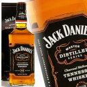 ジャックダニエル マスターディスティラーズ ナンバーワン 750ml 43度 箱付 テネシーウイスキー Jack Daniel MASTER DISTILLER number1 tennessee Whiskey kawahc