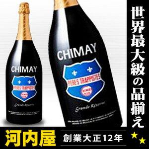 【同梱不可】 シメイ・ブルー グランドリザーヴ ジェロボアム 3L (3000ml) 9度 正規 kawahc