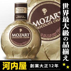 モーツァルト チョコレート クリーム リキュール 500ml 17度 正規 (Mozart Chocolate Liqueur) リキュール リキュール種類 kawahc