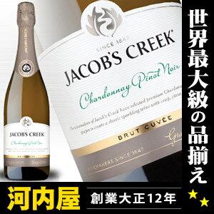 週間スパSPA![モテ☆シャンパン]活用術。 達人が薦めるシャンパン&スパークリング!掲載品 (ワイン王国36号・究極のお値打ちワインを探せ!) ジェイコブスクリーク スパークリング 【シャルドネ・ピノノワール】・白 750ml 正規品 kawahc
