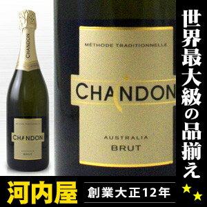 ドメーヌ・シャンドン ブリュット オーストラリア スパークリングワイン 750ml 12度 正規品 kawahc
