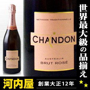 ドメーヌ・シャンドン ブリュット ロゼ オーストラリア スパークリングワイン 750ml 12度 正規品 kawahc