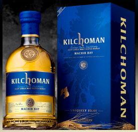 キルホーマン マキヤーベイ 700ml 46度 箱付 Kilchoman Machir Bay アイラモルト シングルモルトウイスキー シングルモルト Islay Single Malt Scotch Whisky IslayMalt マキーヤベイ マキーアベイkawahc