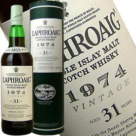 ラフロイグ [1974] 31年 シングルモルト 700ml 49.7度 ウィスキー kawahc