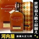 ウッドフォード リザーヴ 1000ml 45.2度 箱付き (WOODFORD RESERVE) バーボン ウィスキー kawahc