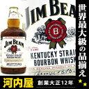 ジムビーム ホワイト ビッグボトル 1750ml 40度 正規 (Jim Beam White) バーボン ウイスキー バーボンウィスキー kawahc