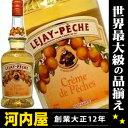 ルジェ ピーチ[ペシェ] 700ml 15度 (Lejay-Lagoute Creme de Peche) 【ouchi_1】pe7 リキュール リキュール種類 kawahc