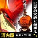 H.M.Sヴィクトリー号 700ml 40度 箱付 ランディ フェイマスシップコレクション (The H.M.S Victory Cognac Landy Th...