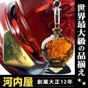 メイフラワー号 700ml 40度 箱付 ランディ フェイマスシップコレクション (The Mayflower Cognac Landy The Famous ...