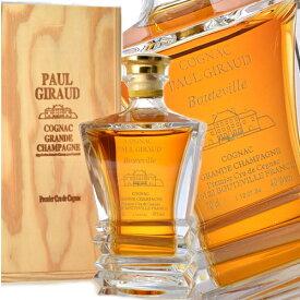 ポールジロー ブートビルデキャンタ グランシャンパーニュ700ml 40度 正規輸入品 ブランデー コニャック Paul Giraud Cognac DECANTER BOUTEVILLE kawahc