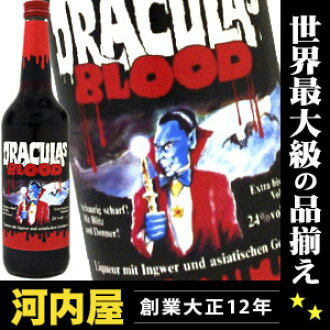 德拉库拉布拉德力娇酒700ml 24度(Draculas Blood)力娇酒力娇酒种类kawahc