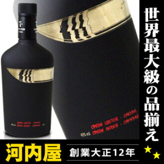 If the flowers in a bottle in Russia,-Sakura, who-Samurai and listed seven Samurai made with super-premium vodka 500 ml 40 times genuine kawahc
