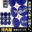 ヨーグリート ヨーグルト 200ml 16度 (Yogurito Yogurut Liqueur) 【ouchi_0911】 ヨーグリート 500 リキュール ...