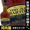 ヴェリーオールド バートン 6年 750ml 43度 正規品 (VERY OLD BARTON 6yo) バーボン ウィスキー kawahc
