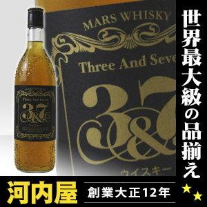 本坊酒造 マルスウイスキー 3&7 (スリー&セブン) 720ml 39度 ウィスキー kawahc