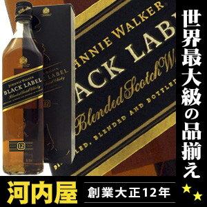 ジョニーウォーカー 黒ラベル (ジョニ黒) 12年 700ml 40度 正規品 ウィスキー kawahc