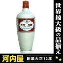 汾酒 (フンチュウ) 500ml 53度 正規輸入品 箱付 フンチュー フェンチュウ ふんしゅ 中国酒 中国 白酒 山西省白酒 kawahc