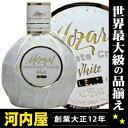モーツァルト ホワイトチョコレート 500ml 15度 正規品 リキュール リキュール種類 kawahc