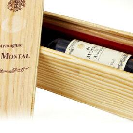 昭和43年1968年生まれの誕生年の記念バースデーヴィンテージボトルに、豪華木箱付のアルマニャックブランデー ド・モンタル200ml 木箱 [1968]を贈って喜ばれませんか kawahc