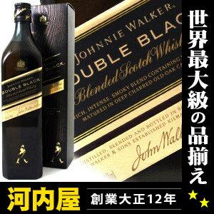 ジョニーウォーカー ダブルブラック 700ml 40度 正規 箱付 johnnie walker double black ウィスキー kawahc