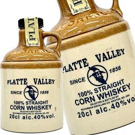 プラットヴァレー ちびストーン ジャグ 200ml 40度 クォーターサイズ PLATTEVALLEY Straight corn whiskey STONE JUG プラットバレーコーンウィスキー ウヰスキー 米国アメリカ産 McCormick Distilling Company kawahc