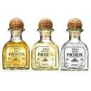 パトロンミニ3種(シルバー・レポサド・アネホ)セット 50ml×3本 40度 Patron Tequila 100% de Agave kawachi ※おひと…