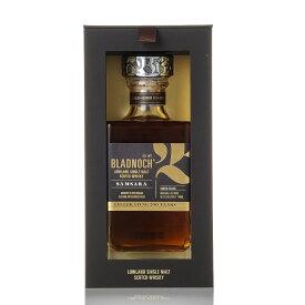 ブラドノック サムサラ 700ml 46.7度 正規輸入品 箱付 Bladnoch Samsara ローランドモルト Lowland Single Malt Scotch whisky レッドワイン&バーボンカスク 設立200周年記念ボトル kawahc