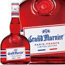 中身は通常のグランマルニエと同じ(グランマニエ コルドンルージュ) パリフランス 700ml 40度 正規輸入品 Grand Marni…
