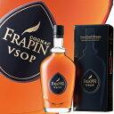 フラパン VSOP 700ml 40度 正規輸入品 箱付 世界で唯一のグランド・シャンパーニュ格付け品 Frapin vsop Cognac Grande Champagne Prem…