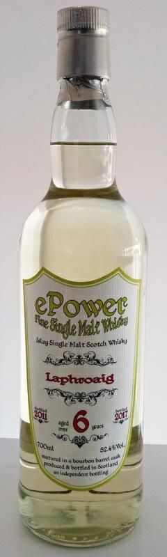 ラフロイグ 6年 2011蒸溜 2017ボトリング 700ml 52.4度 epowerさんオリジナル 正規輸入品 アイラモルト シングルモルトウイスキー kawahc ※139本限定生産品 ePower Single Malt Whisky
