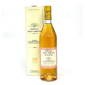 ポールジロー VSOP 700ml 40度 箱付 グランシャンパーニュ コニャック Paul Giraud vsop Cognac ブランデー kawahc フランス産