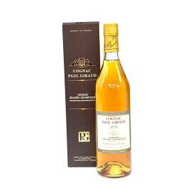 ポールジロー XO 700ml 40度 箱付 グランシャンパーニュ コニャック Paul Giraud Cognac ブランデー kawahc フランス産
